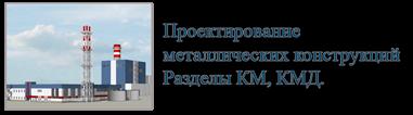 kmdkarkas.ru